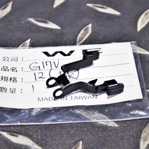 WE G17V G19 G19X Gen5雙邊滑套釋放鈕 #12 號原廠零件 黑色 WE-G17V-12BK
