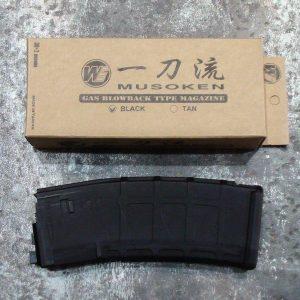 WE ACR  M4 一刀流 MASADA GBB 瓦斯彈匣 黑色 WEA-ACR-B