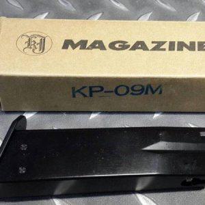 KJ KP09 CZ75 專用瓦斯彈匣 KJA-KP09