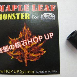 楓葉 KSC/KWA GBB 75° 80°HOP皮 非EZ包 Monster HopUp Rubber