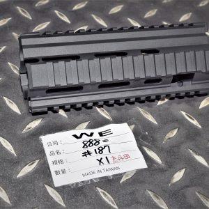 WE HK 416C 888C 魚骨護木 #187 號原廠零件 WE-888C-187