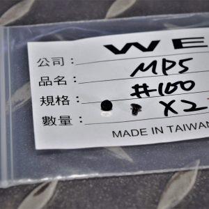 WE 阿帕契 MP5 K PDW 螺絲 M2*3十字皿頭 #39 號原廠零件 WE-MP5-100