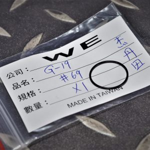 WE GLOCK G19 彈匣底座O環 #69 號原廠零件 WE-G19-69