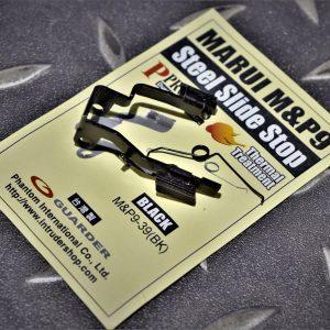 警星 GUARDER MARUI 馬牌 M&P9 鋼製滑套卡榫 黑色 M&P9-39(BK)