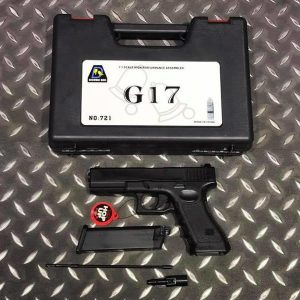 Bell G17 瓦斯手槍 GLOCK 風格 附槍盒 BELL-721