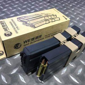 WE M4 GBB 80發 雙彈匣 瓦斯彈匣 WEA-M4-2