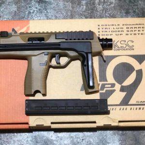 KSC KWA MP9 GBB 瓦斯槍 衝鋒槍 沙色 KSC-MP9-DE