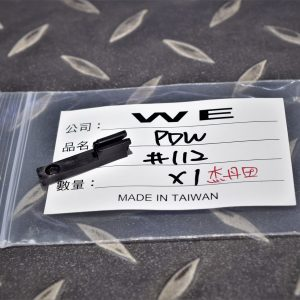 WE KAC PDW #112 號原廠零件 WE-PDW-112