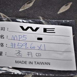 WE MP5A2 PDW MP5K #60 號原廠零件 選擇鈕右螺絲 M2.5*6止付 WE-MP5-60