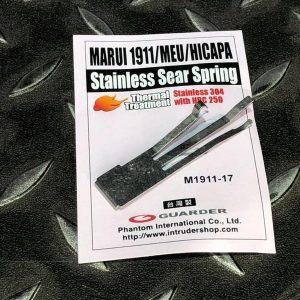 警星GUARDER MARUI 馬牌 M1911 MEU HI-CAPA 不銹鋼三叉簧片 M1911-17