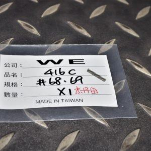 WE HK 416 416C 888 888C 槍身後結合銷彈簧 #68 號原廠零件 WE-888-68