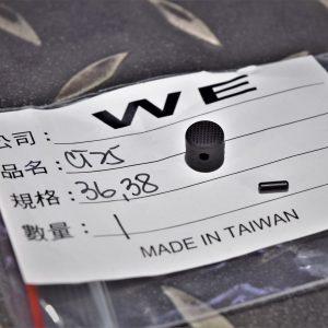 WE COLT 柯特25 彈匣卡榫 #36 #38 號原廠零件 WE-CT25-3638