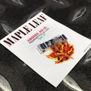 楓葉精密 Maple Leaf ARES AMOEBA AS01 手拉空氣狙擊槍 專用鋁合金 HOP 壓點 下壓桿B款 M-AS01-1
