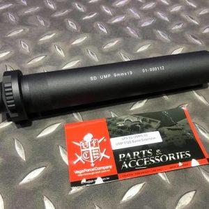 VFC UMAREX HK UMP 9 GBB 快拆滅音管 VF9-SS-UMP9-01