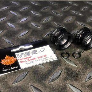 楓葉精密 Maple Leaf VSR10 重管用 靜語者 鋁合金 滅音管 內管固定器 DT-M40 G-Spec M-VSR10-12