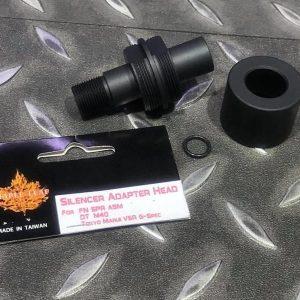 楓葉精密 Maple Leaf DT-M40 DSR40 & VSR G-spec 多功能 滅音管 轉接頭 M-VSRG-01