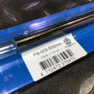 海神 Poseidon 精密氣墊管系統 手拉狙 狙擊槍 類鈦管 500mm 精密管 PS-003