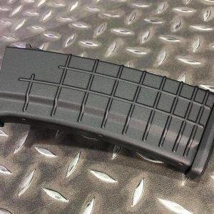 CYMA 司馬 450 發 電動槍彈匣 AEG AK 彈匣 CY-C109