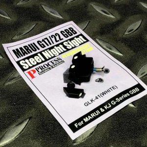警星 GUARDER MARUI 馬牌 G17 鋼製夜間照門組 (白色) GLK-41(WHITE) GUARDER