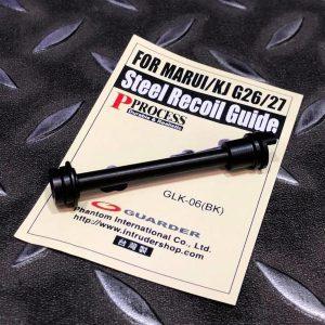警星 GUARDER MARUI 馬牌 WE KJ GLOCK G26 G27 鋼製 覆進導桿 黑色 GLK-06(BK)