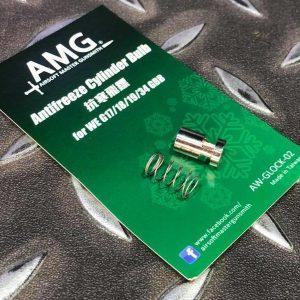AMG 抗寒飛鏢 WE GLOCK AW-GLOCK-02