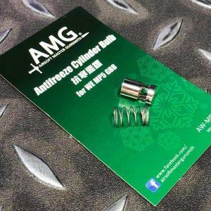 AMG 抗寒飛鏢 WE MP5 AW-MP5-02