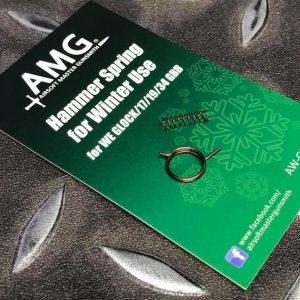 AMG WE G17 G19 G34 GBB 抗寒擊錘簧 AW-GLOCK-05
