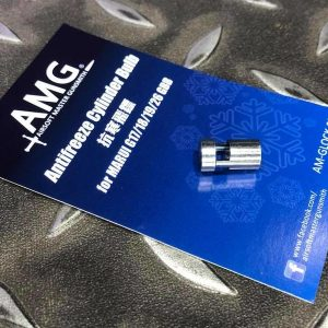 AMG 抗寒飛鏢 MARUI GLOCK G17/18/19/26 GBB AM-GLOCK-02
