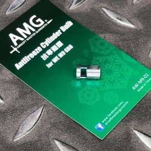 AMG 抗寒飛鏢 WE M9 GBB AW-M9-02