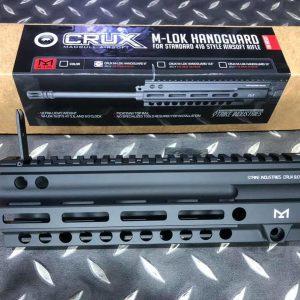 MADBULL 瘋牛 Strike Industries HK416 Crux 9″ M-LOK 魚骨護木