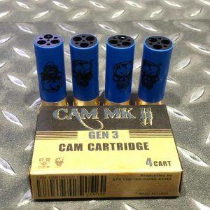 APS CAM MKII CO2 散彈槍 彈殼 三代彈殼 9發彈殼藍色4入 APS-CAM142