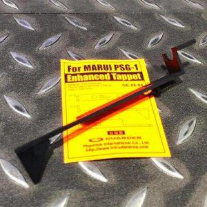 警星 GUARDER TOKYO MARUI Ver.4 強化推桿 拉橋 GE-06-04