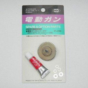TOKYO MARUI 電動槍用中齒輪