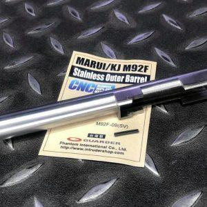 警星 Marui & KJ M9/M92F不銹鋼銀色 CNC 外管 M92F-09(SV)
