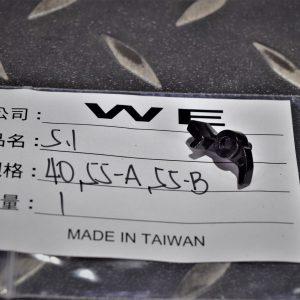 WE MEU M1911 HI-CAPA 5.1 4.3 3.8 P14 司牙 #40 號 原廠零件