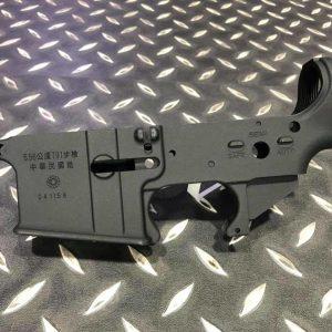 WE T91 #28號 原廠零件 下槍身 WE-T91-28
