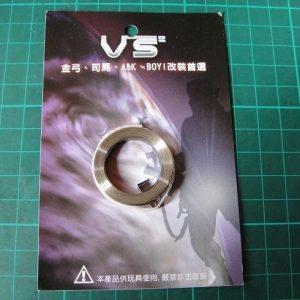 VS AEG 電動槍 彈匣強力彈簧