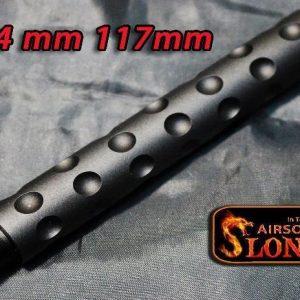 SLONG 神龍 鋁合金外管 點紋 逆14牙 長117mm 黑色 SL-00-69 13092