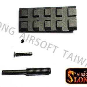 SLONG 神龍 GLOCK G17 G18 鋁合金 魚骨片 適用 WE MARUI SL-00-41