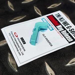 警星 GLOCK 加長型彈匣卡榫 彈匣釋放鈕 (蒂芬尼藍) MARUI 規格 GLK-69(B)REB