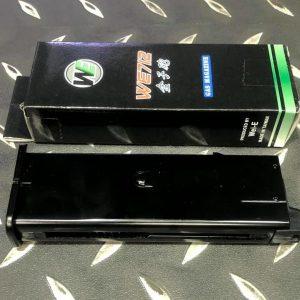 WE M712 GBB 手槍 盒子砲 盒子炮 25發 金屬瓦斯長彈匣 WEA-712L