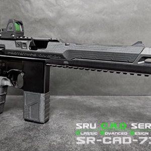SRU SR 712 M712 盒子砲 套件