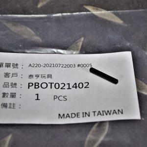 VFC HK 45 CT 飛機零件 插銷2X14 原廠零件 PBOT021402