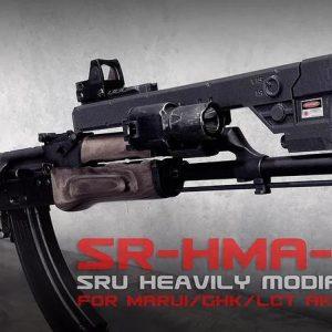 SRU HMA AK 魚骨雷射套件