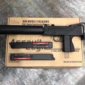 HFC M11 M11A1 瓦斯衝鋒槍 可動槍機 單連發 附滅音管 雙匣版