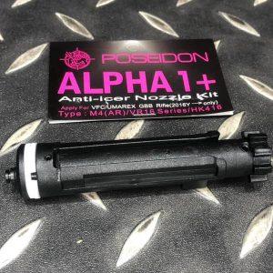 海神 POSEIDON PI-012 ALPHA1+VFC GBB 步槍抗凍飛機組 可調初速式-PI-012