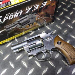 WG 733 733S CO2 全金屬 6MM 左輪 手槍 2吋 銀色 WG-733-2S