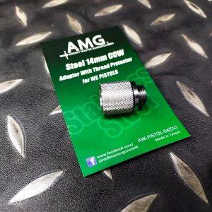 AMG WE 手槍專用 不鏽鋼製轉接頭+螺牙保護套 AW-PISTOL-04SV