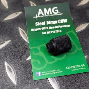 AMG WE 手槍專用鋼製轉接頭+螺牙保護套(熱回火+黑燐處理) AW-PISTOL-04