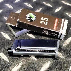 WE 柯特 COLT .25 GBB 瓦斯彈匣